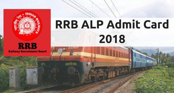 rrb_alp_admit_card 2018