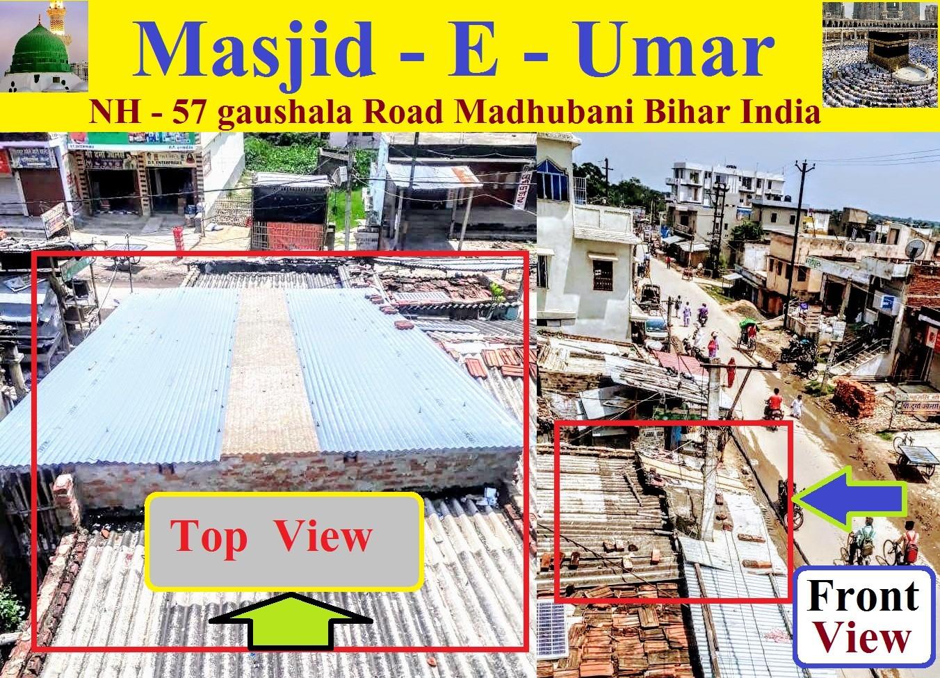Masjid-umar