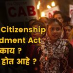 What is CA ,Citizenship